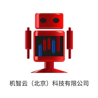 3月15号机智云(北京)科技公司