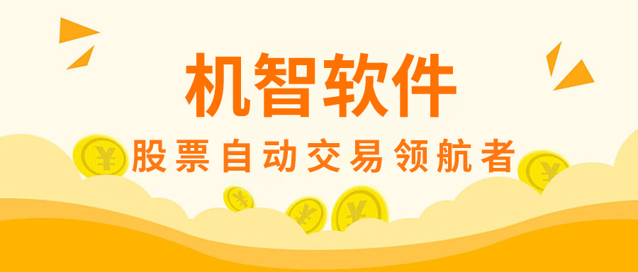 4月1号手机自动交易软件:中国资产最受青睐
