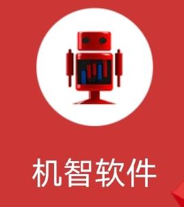 3月29号机智软件|机智云(北京)科技有限公司是什么类型公司?