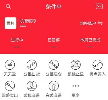 4月14号机智软件 机智云(北京)科技有限公司APP下载