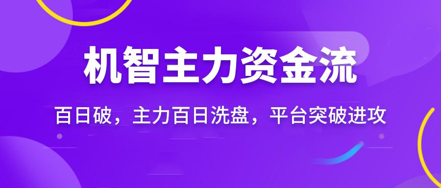 12月31号机智软件|手机炒股股票软件下载
