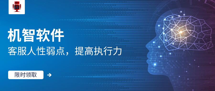 6月5号机智软件:股票自动化交易软件能自动打新吗?