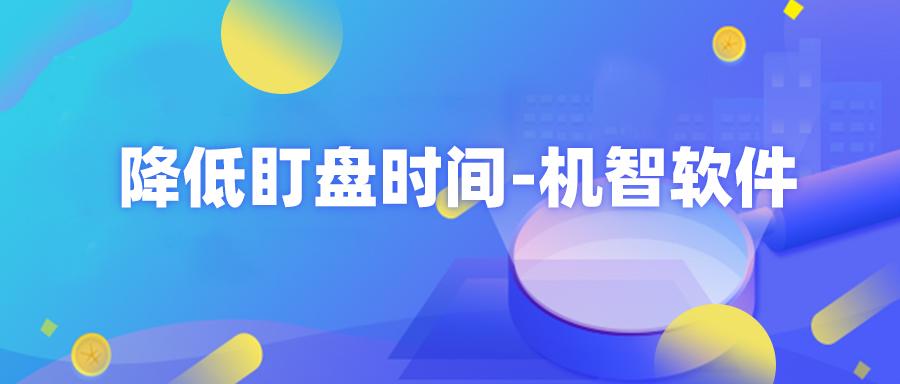 3月30号股票自动交易软件:MACD顶背离卖出法!