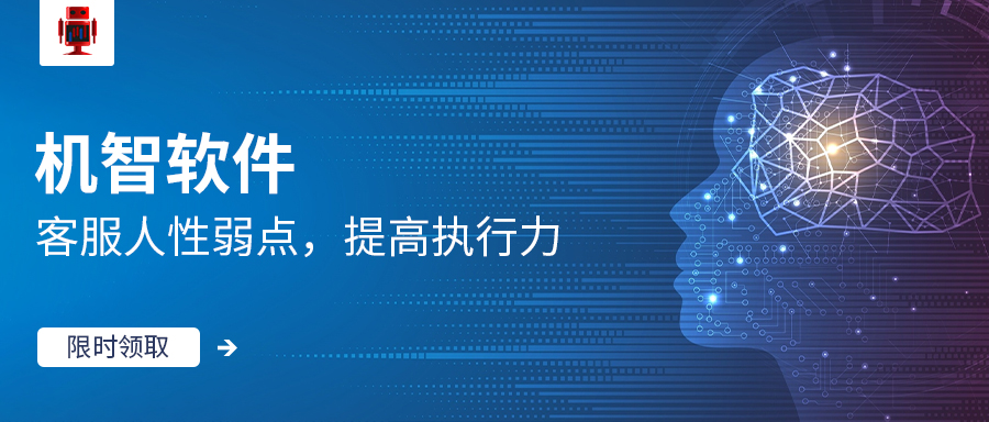4月30号机智软件有什么特点?帮助股民解决难题!