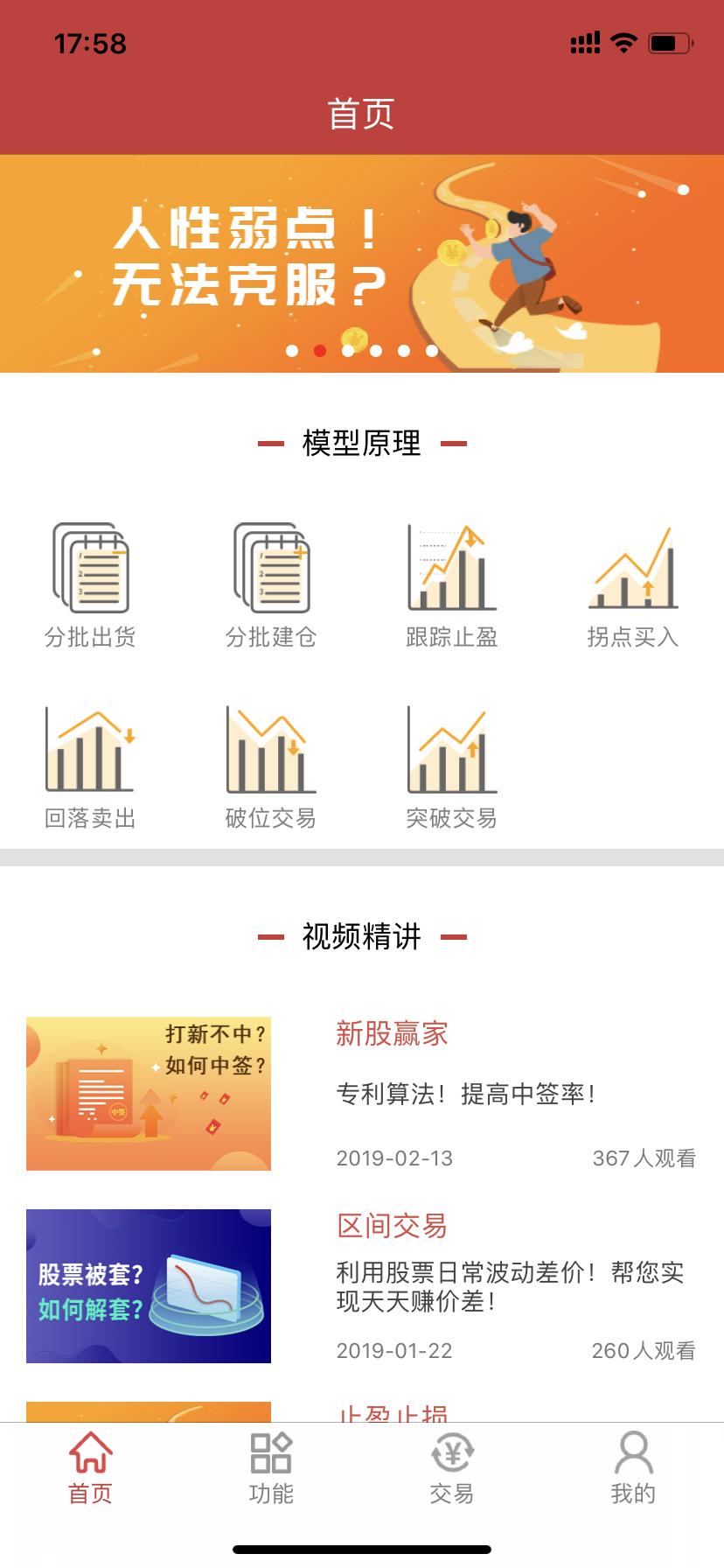 6月23号机智软件|股票自动交易软件app下载